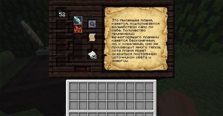 thaumcraft-screenshoot-3
