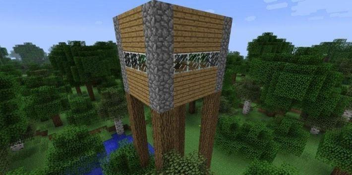 Мод на мгновенную постройку дома