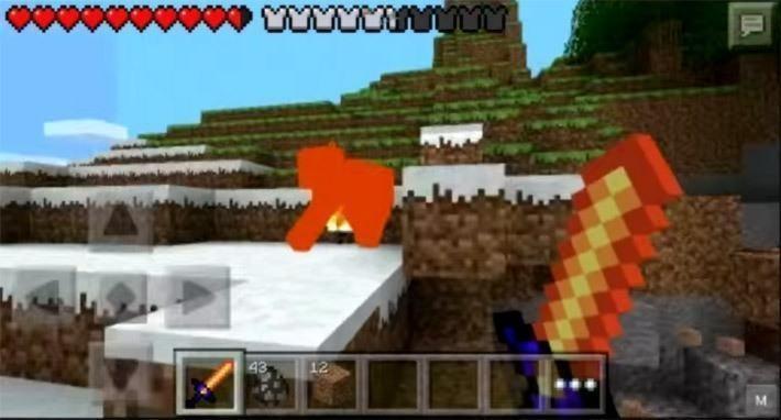 Огненный меч в Minecraft