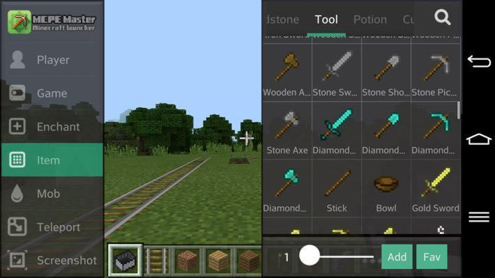 Возможность добавлять предметы как в ToomanyItems
