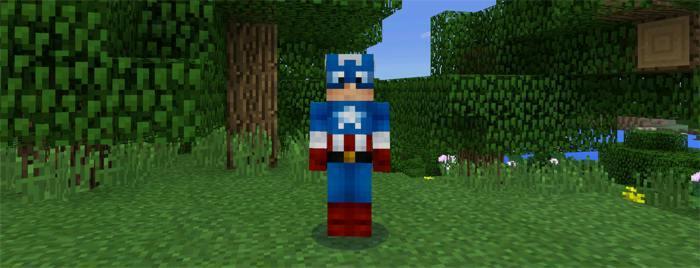 Скин капитана Америки
