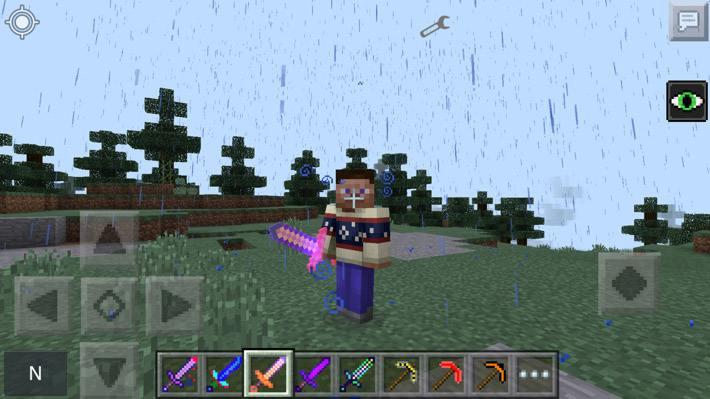 Новый меч с эффектом ночного видения