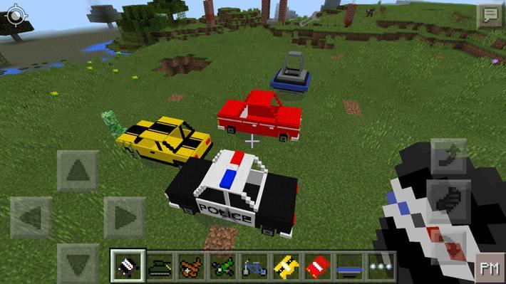 Красная, желтая и полицейская машины