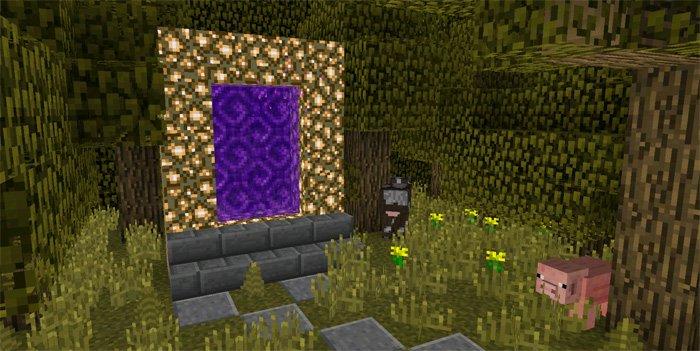 Портал в лесу, который перенесет вас в рай