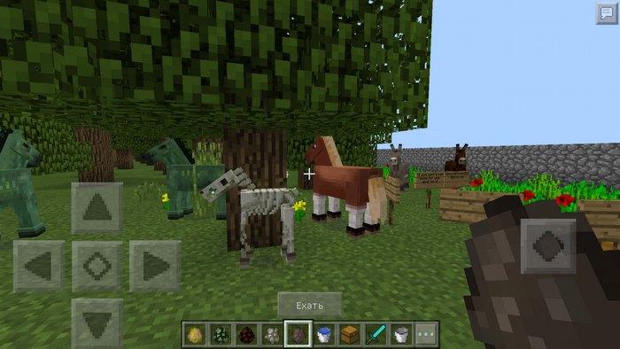 Лошадь, мул, зомби-лошадь, лошадь-скелет в этой версии ПЕ