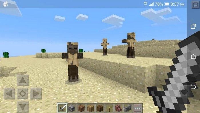 Новый вид скелетов из 0.15.0, которые не горят на солнце
