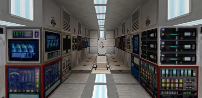 Внутри станции мир