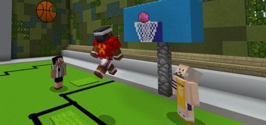 Баскетбол в Майнкрафте
