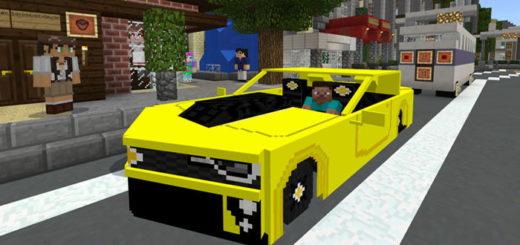 Желтый камаро