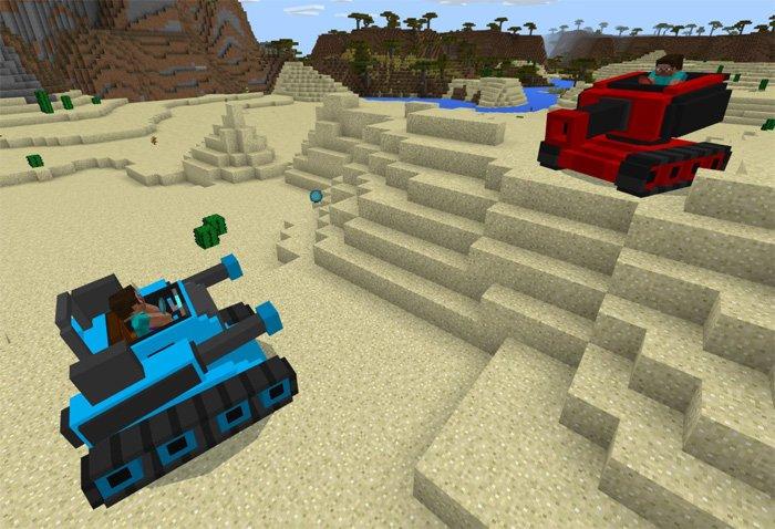 Синий и красный танки