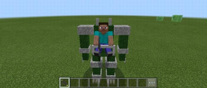 Меха робот