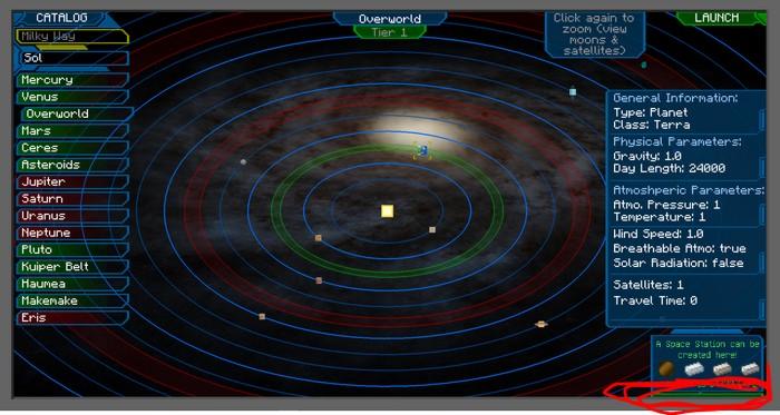 Звездная система с планетами