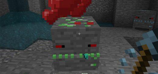 Приручение каменного питомца