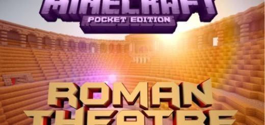 roman-theatre-map