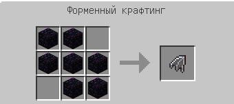 1386429131_2013-12-07_18.56.07