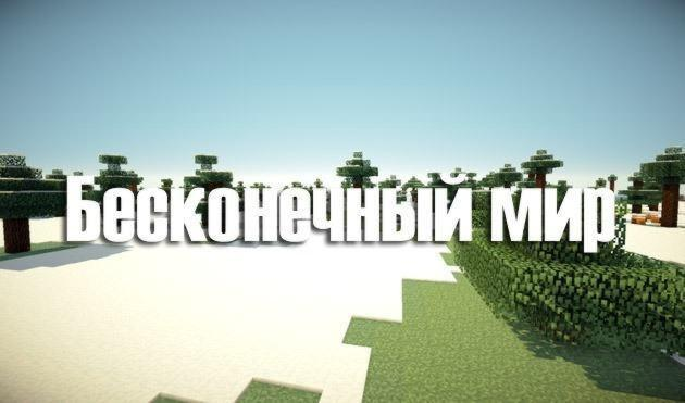 minecraft-09-world