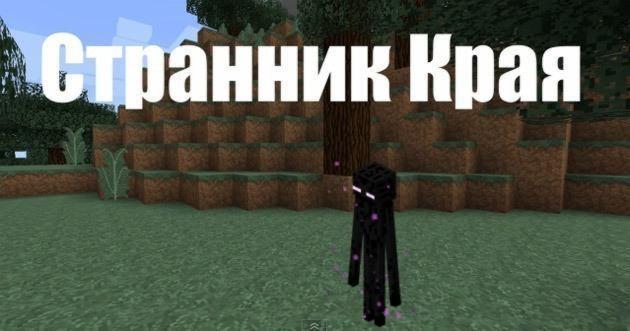 minecraft-090-skrin-1