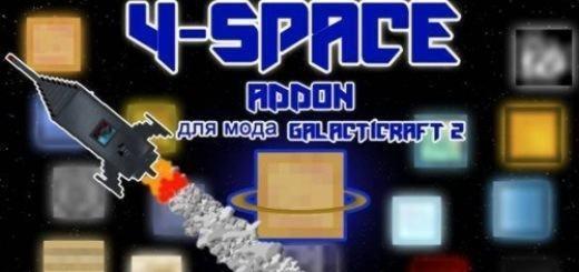 4-space-mod