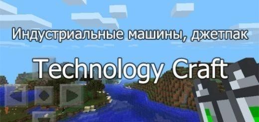 technology-craft-mod-pe