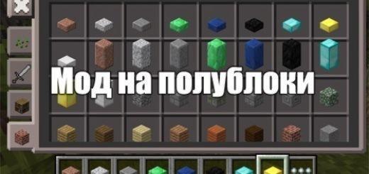 more-block-mod-pe