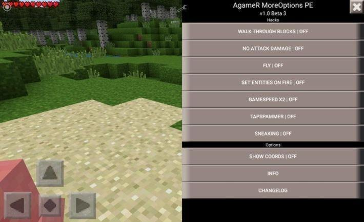 more-options-screenshoot-1