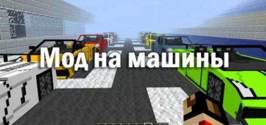 Скачать мод на day m майнкрафт 1. 6. 4.