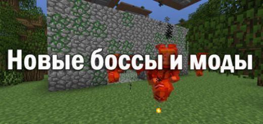 Mine little pony (1. 6. 4) пони в minecraft!
