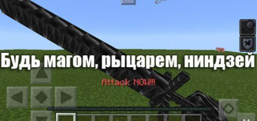 rpgcraft-mod-pe