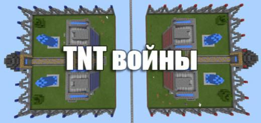 tnt-wars-map-pe