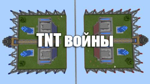 Карты для Minecraft PE скачать бесплатно
