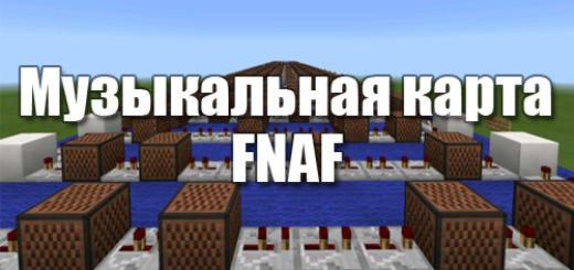 fnaf-map-pe