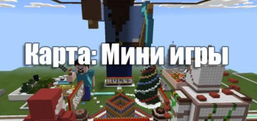 mini-games-map-pe