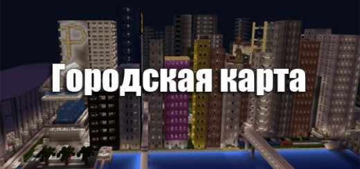 city-map-pe