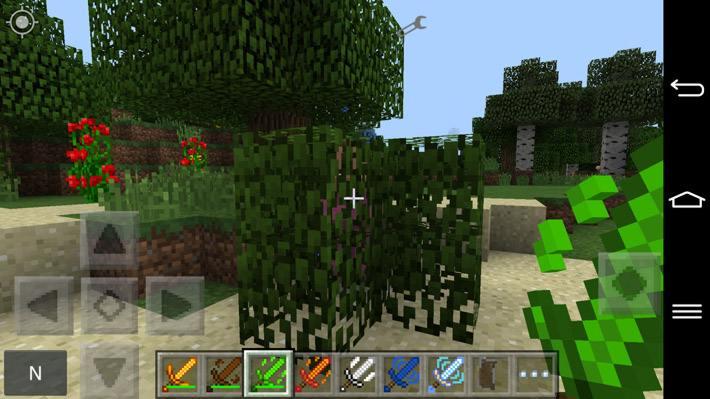 Ловушка из листьев после удара меча