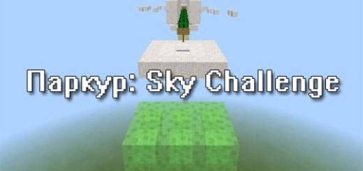 sky-challenge-map-pe