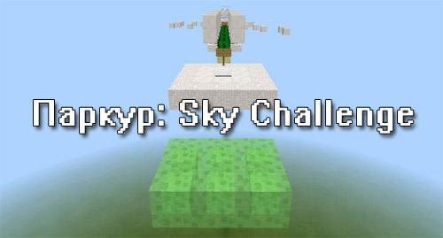 Скачать Minecraft для Android - Майнкрафт PE бесплатно