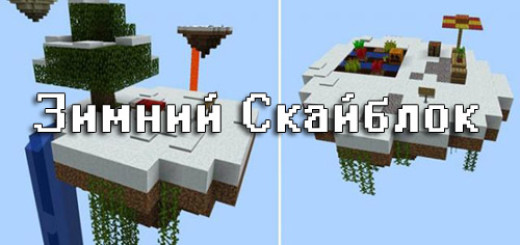 skyblock-map-pe
