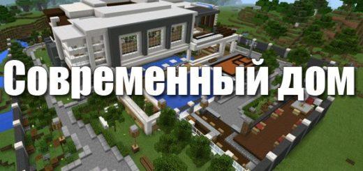 modern-mansion-map