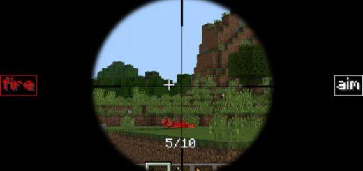 Прицел снайперской винтовки