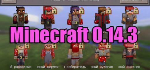 minecraft-0143-pe