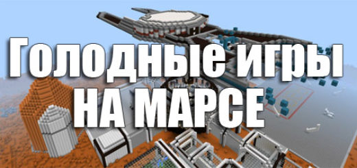 hg-mars-map-pe