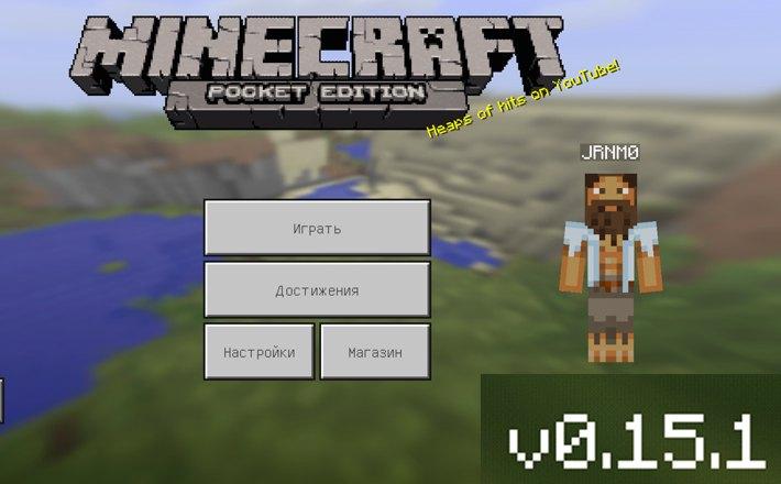 minecraft-0-15-1-client