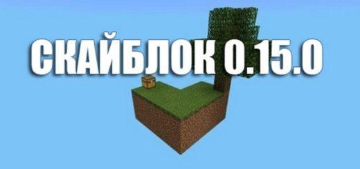 skyblock-map-pe-0150
