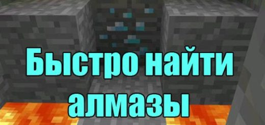 mining-mod-pe