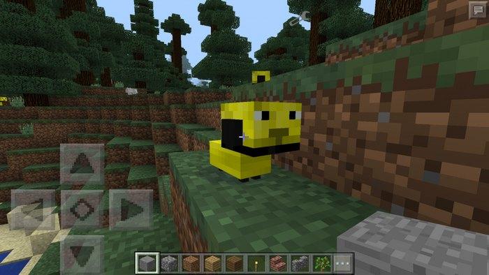 Желтый питомец - внешне напоминает маленькую собачку