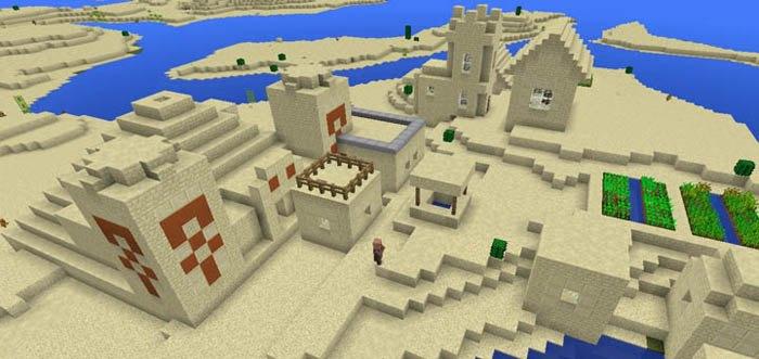 Вид на деревню и храм рядом с ней