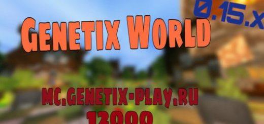genetix-world-pe