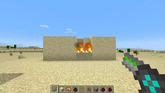 Пушка поражает и с некоторым шансом поджигает 4 блока