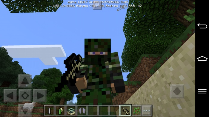 Экипировка солдата в Майнкрафт