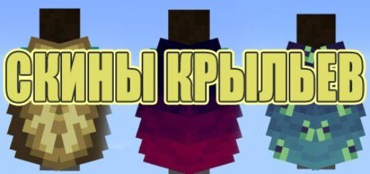 скачать крутой скин для Minecraft - фото 10